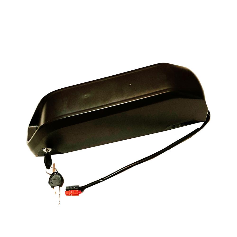 bafang battery